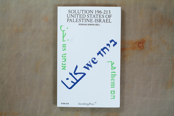 Solution 196-213: United States Of Palestine-Israel thumbnail 3
