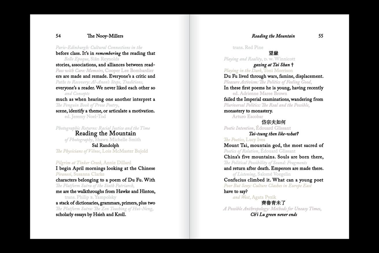 Reading Now thumbnail 6