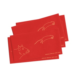 Special Special Edition No. 38 Red Pocket Envelope 2020