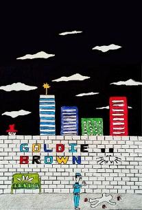 Goldie Brown