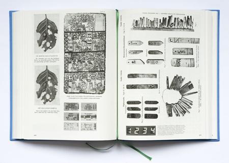 Parallel Encyclopedia thumbnail 3