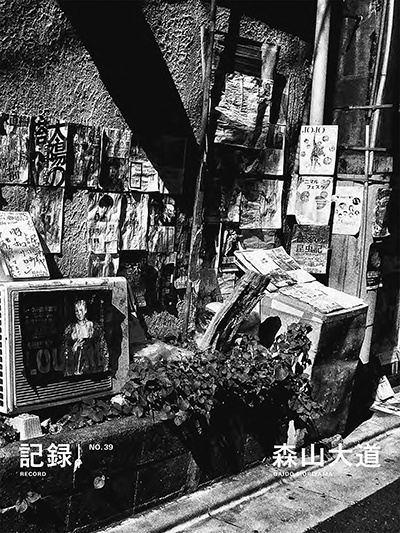 Daido Moriyama: Record 34