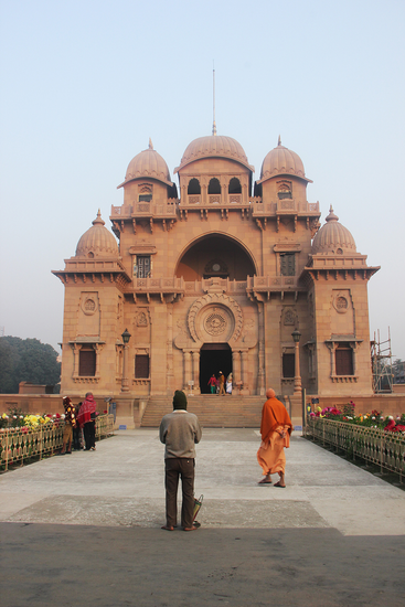 Belur Math in Kolkata City