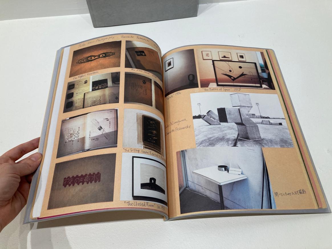 Jay Chung & Q Takeki Maeda: scrapbook thumbnail 6