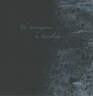 The Investigation on Knowledge