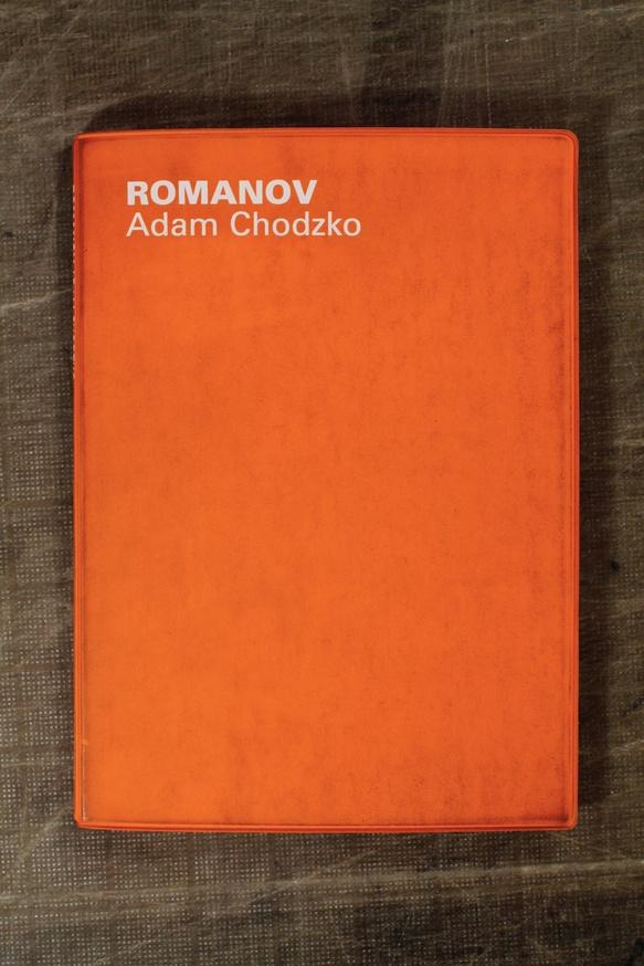 Romanov thumbnail 2