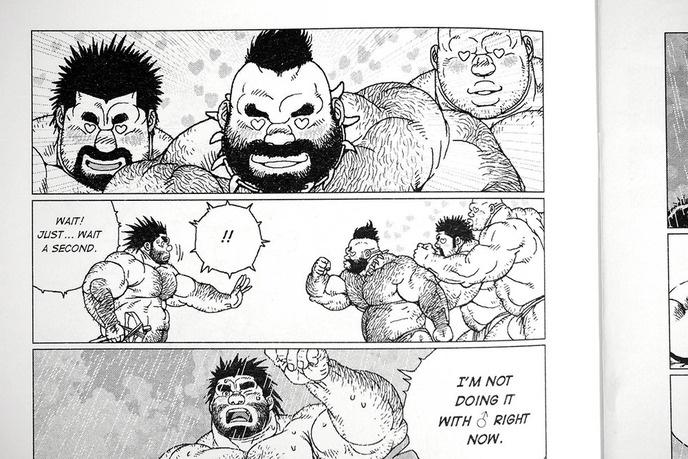 Caveman Guu thumbnail 3
