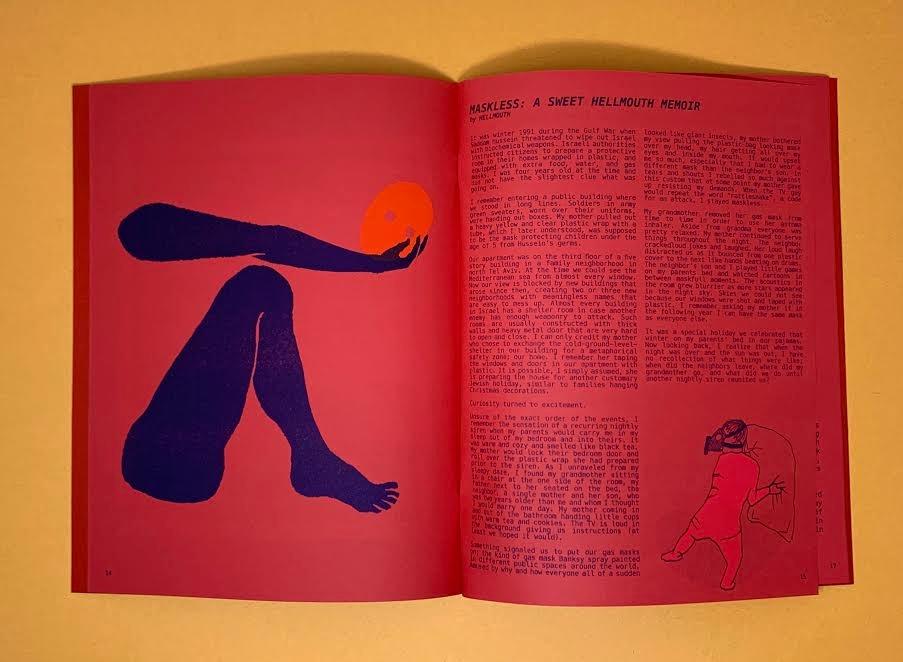 Whiz World thumbnail 2