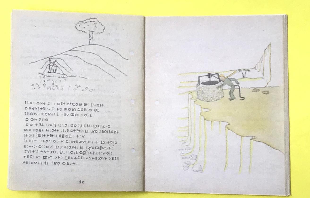 Le Petit Prince (The Little Prince) thumbnail 3