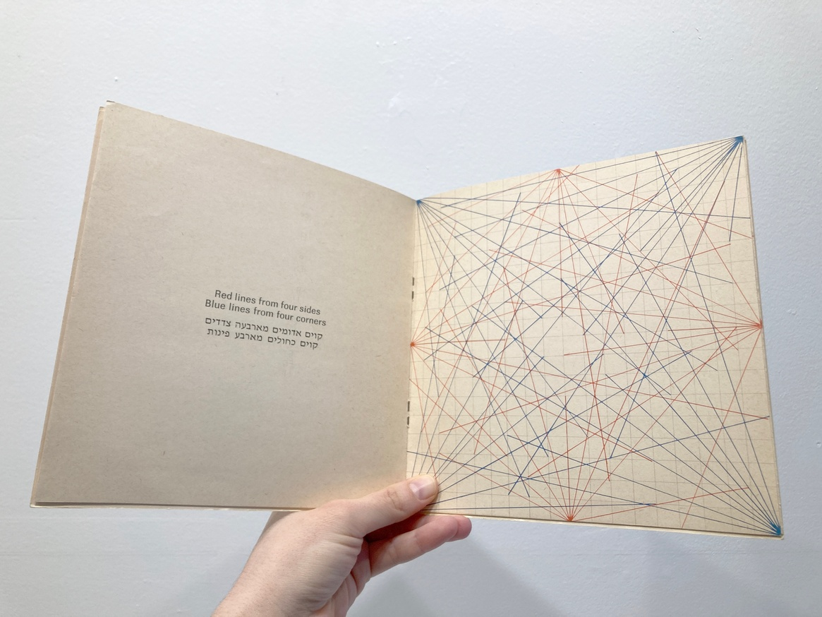 Red, Blue, and Yellow Lines from Sides, Corners and the center of the page to points on a grid.                                                                                                                                                                 thumbnail 4