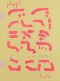 Glyph Tests