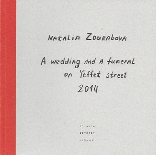A Wedding and a Funeral on Yeffet Street