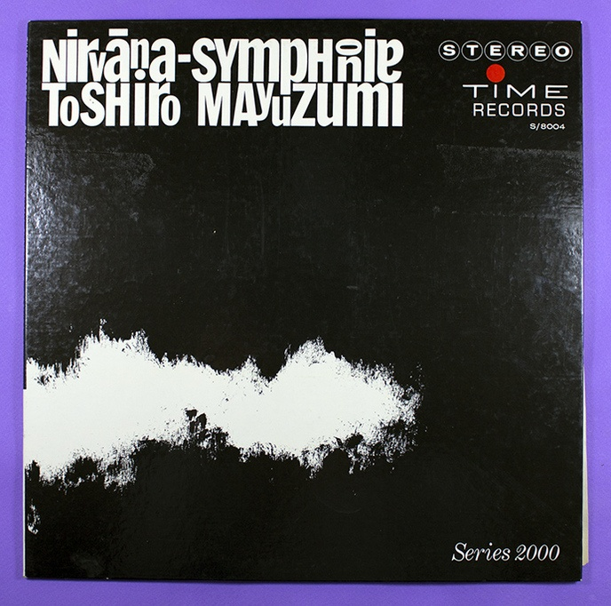 Nirvana Symphonia