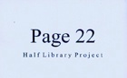 Page 22 : Half Library Project
