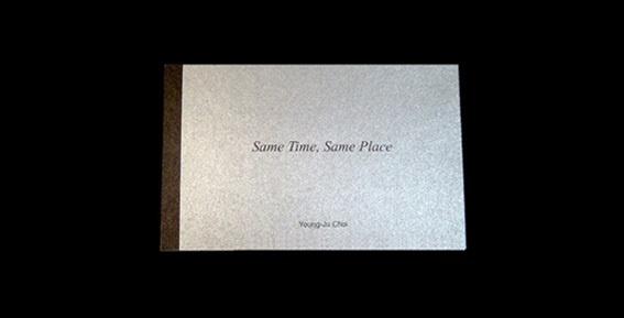 Same Time, Same Place
