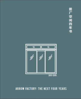 Arrow Factory: The Next Four Years