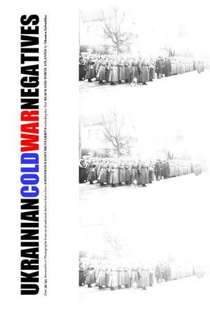 Ukrainian Cold War Negatives 36/45