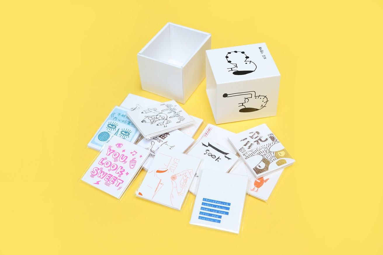 Bananafish Mini Zine Box (Xiang Yata Cover) thumbnail 3