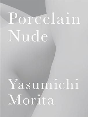 Porcelain Nude
