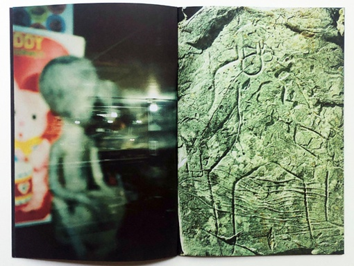 KOSMICHE MEXIQUE thumbnail 2
