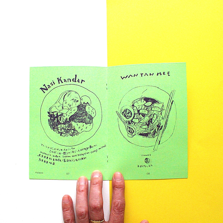 Asian Lunchbox thumbnail 7