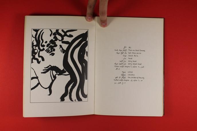 The Persian Poems thumbnail 4