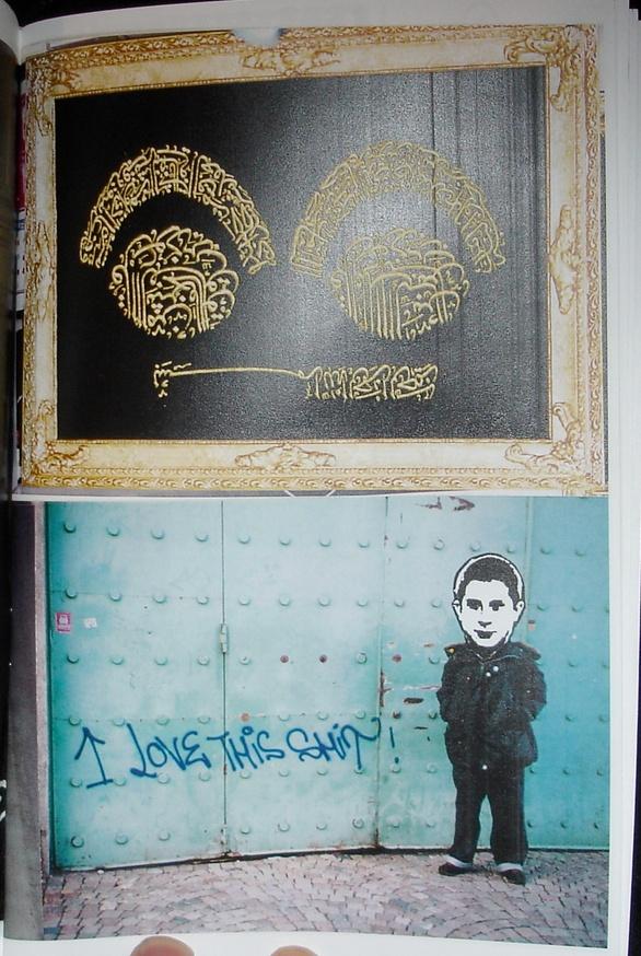 CRIME SPREE thumbnail 5