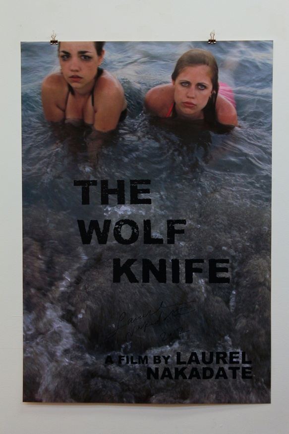 The Wolf Knife Poster