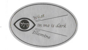 What in Me is Dark Illumine Sticker