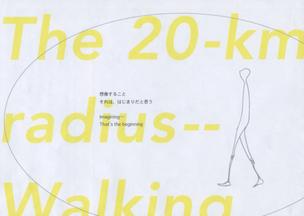 Imagine the 20km Radius from Tokyo
