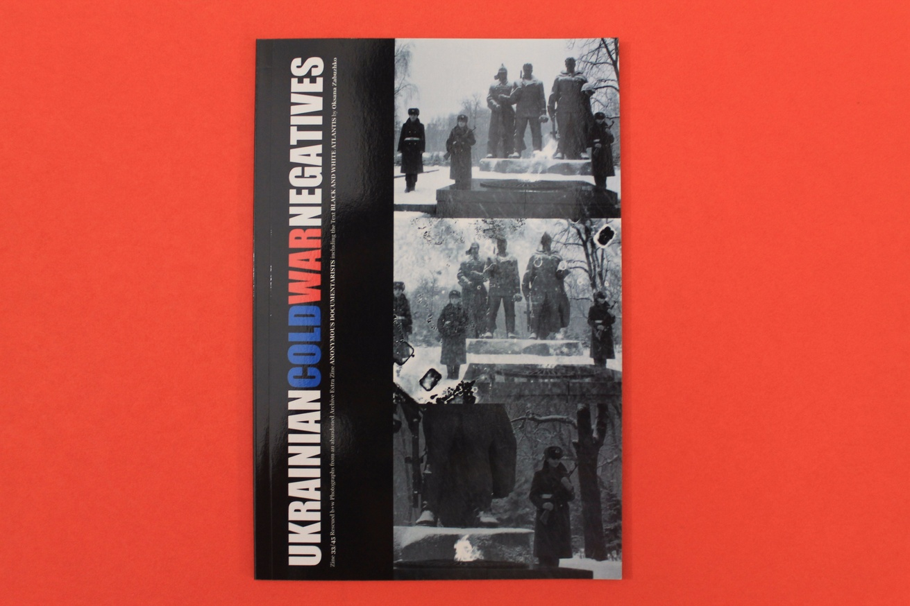 Ukrainian Cold War Negatives 33/45 thumbnail 2