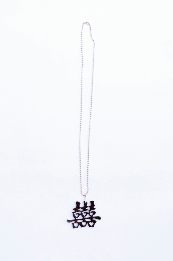 Triple Happiness Necklace