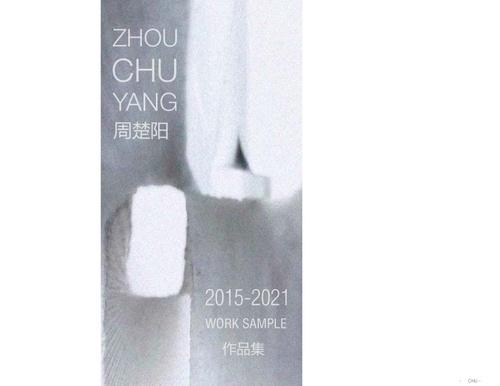 Chuyang Zhou.jpg