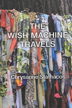 The Wish Machine Travels 1995-2009