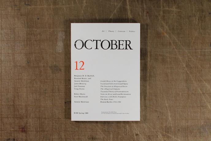 October Jr. thumbnail 2