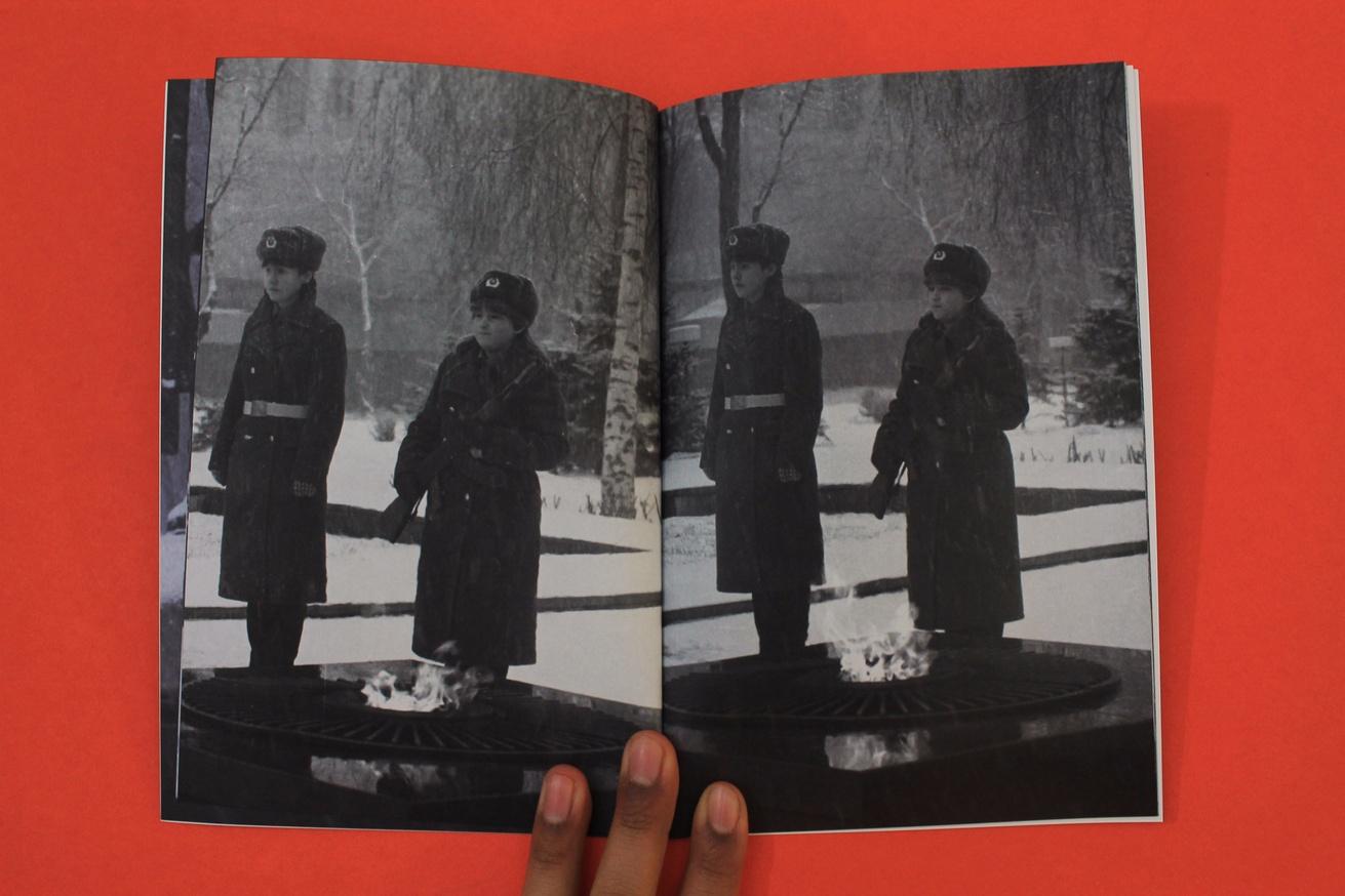 Ukrainian Cold War Negatives 33/45 thumbnail 3