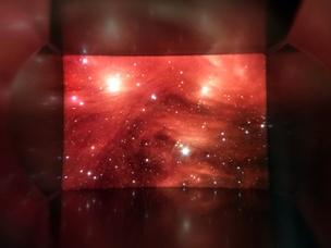 What in Me is Dark Illumine (Black Star Viewer)