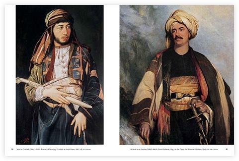 Ottomania thumbnail 10