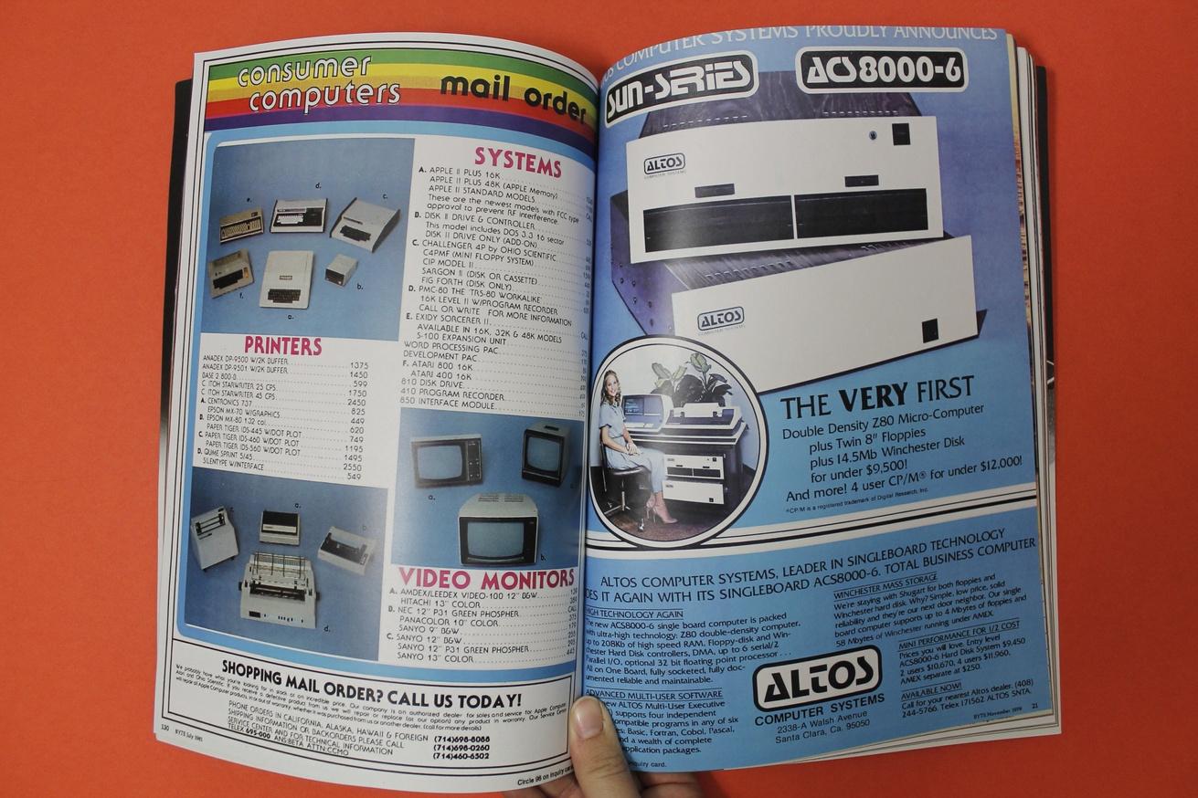 Byte Magazine Advertisements 1975–1994 thumbnail 4