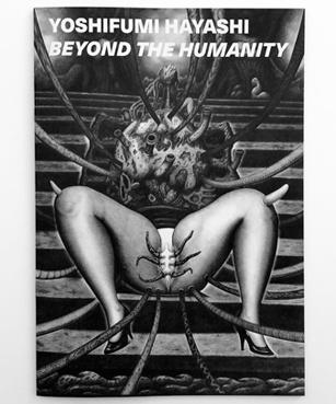 Beyond the Humanity