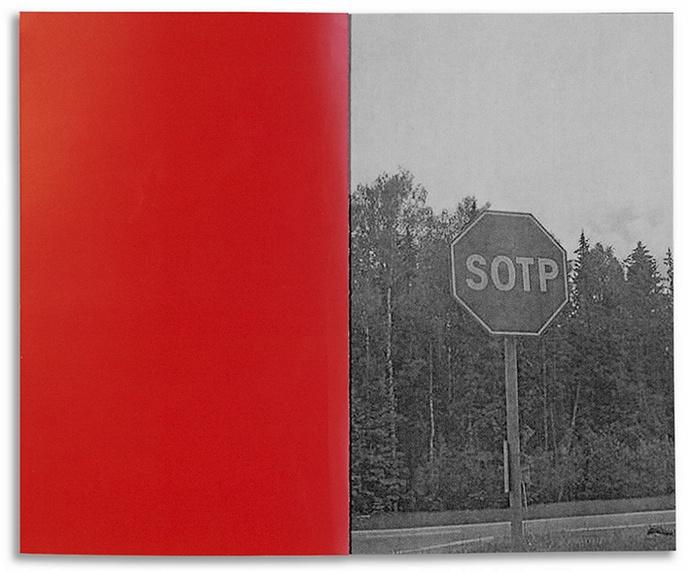 SOTP thumbnail 2