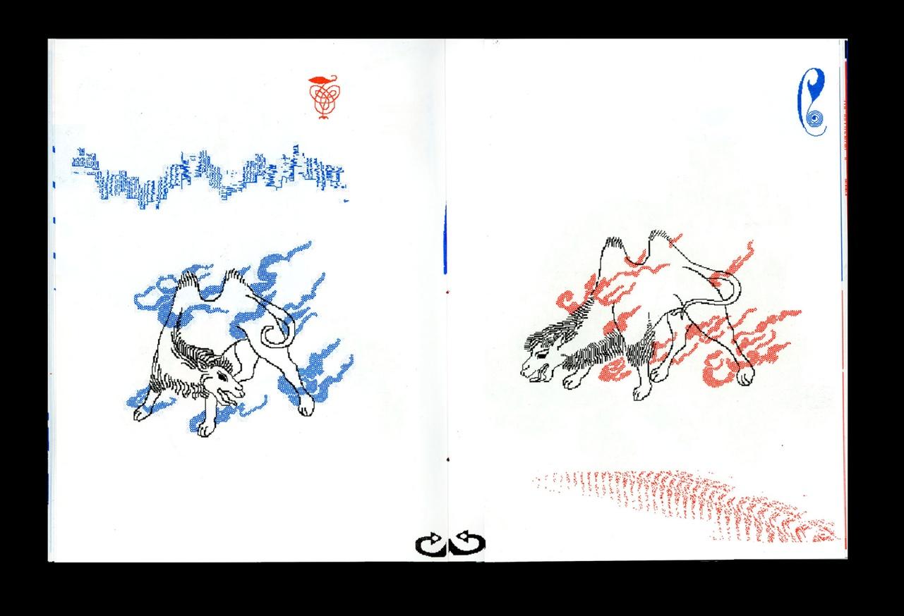 Mohenjodaro thumbnail 4