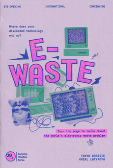 E-Waste Zine