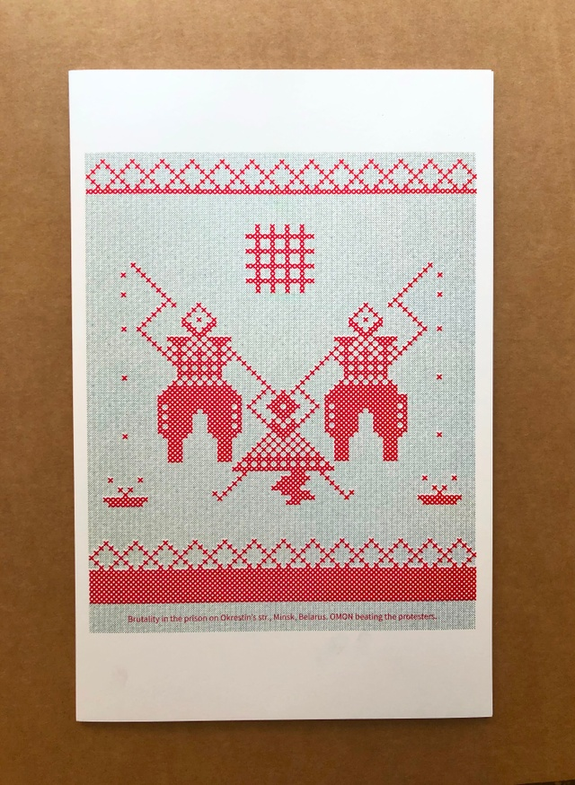 Rufina Bazlova: To the Streets Poster