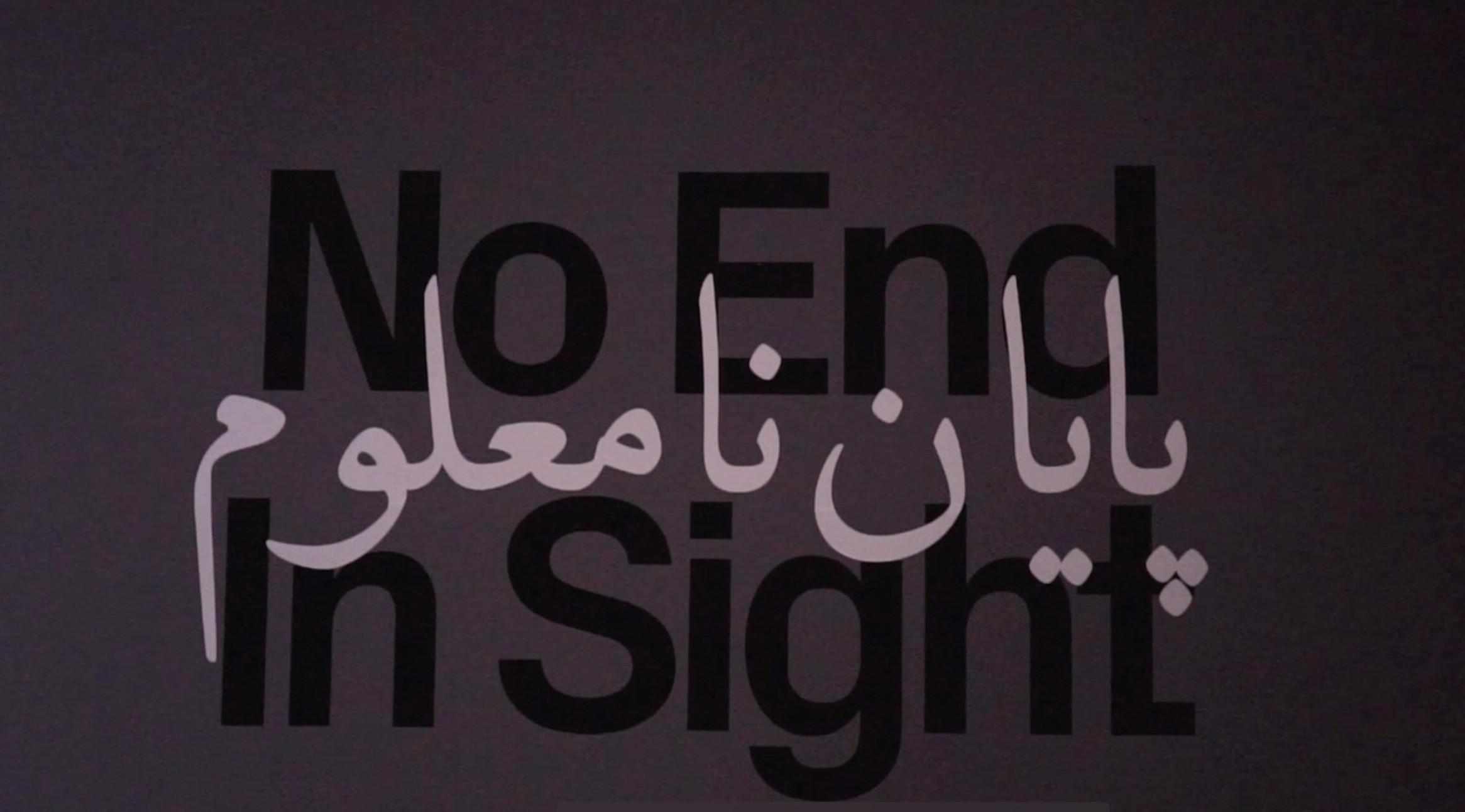 no end.jpg