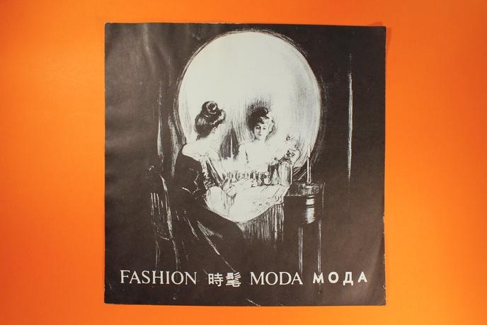 Fashion Moda/Skull Ladies