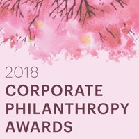2018 Corporate Philanthropy Awards