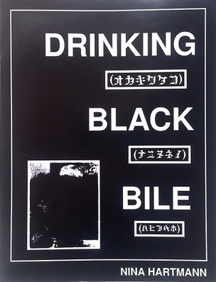 Drinking Black Bile