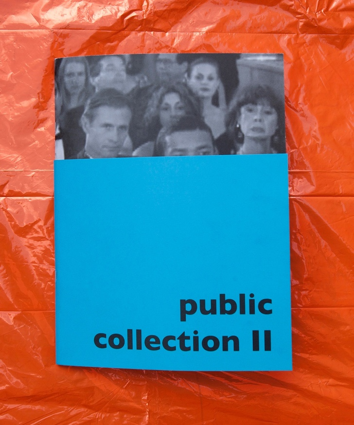 Public Collection II
