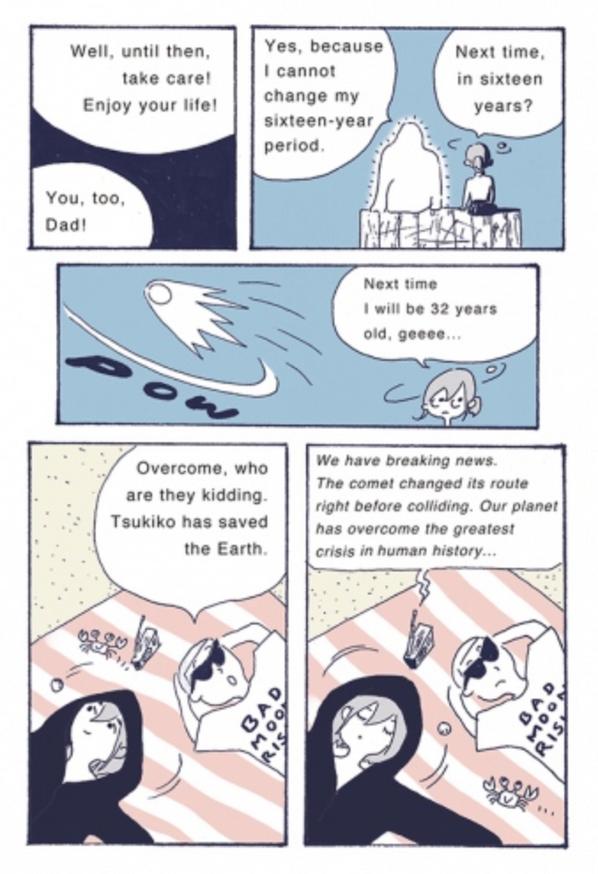 š! #32 (Japan) thumbnail 9